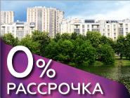 ЖК «Виноградный» г. Москва Жилой квартал бизнес-класса рядом